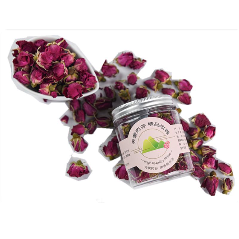 Flower Flavor Tea Good For Face And Skin Rose Bud Tea - 4uTea | 4uTea.com