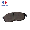 German car quality semi-metallic ceramic disk brake pad with trade assurance