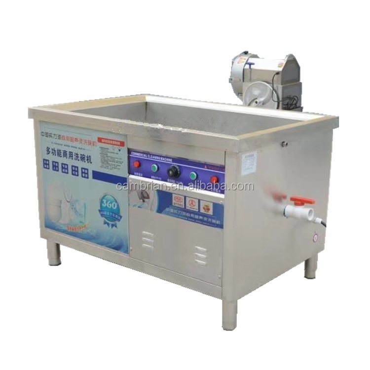 Industrial Stainless Steel Vibrating Device Cleaner Multifunctional Ultrasonic Wave Cleaning Machine