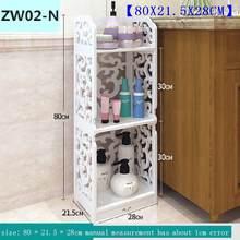 Домашний туалет, мобильный телефон, мебель для ванной комнаты(Китай)