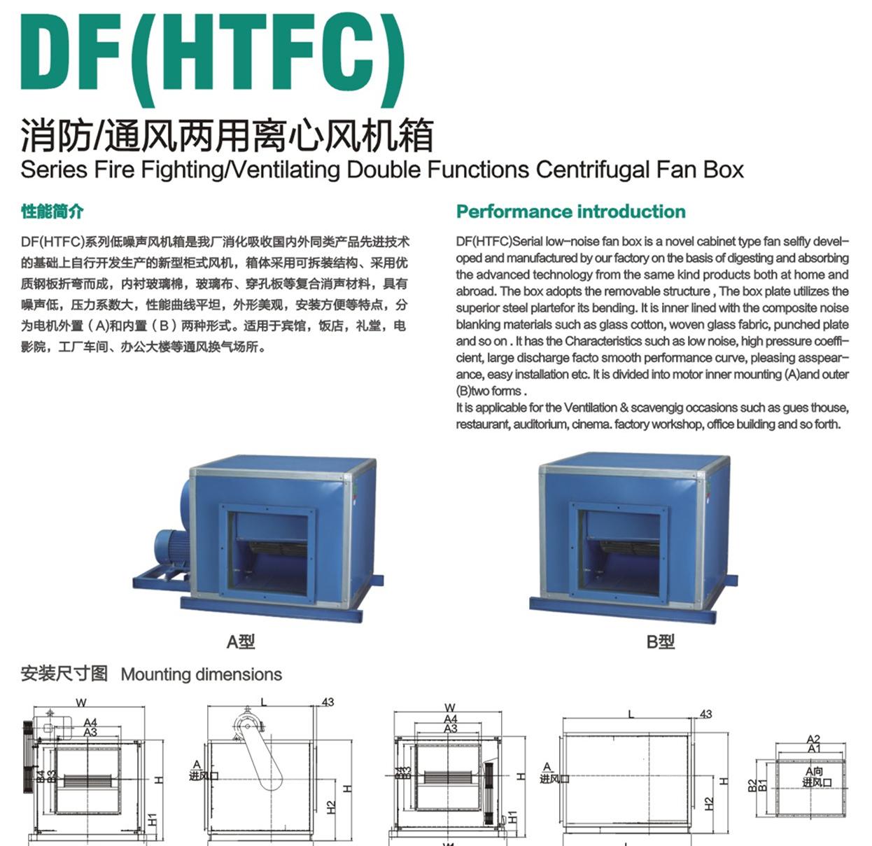 DF(HTFC),1.jpg