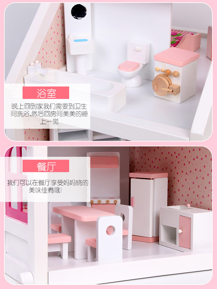 Pink and white Children Miniature Diy Puzzle Toy Doll House Model Wooden Furniture Toys Birthday Christmas Gifts