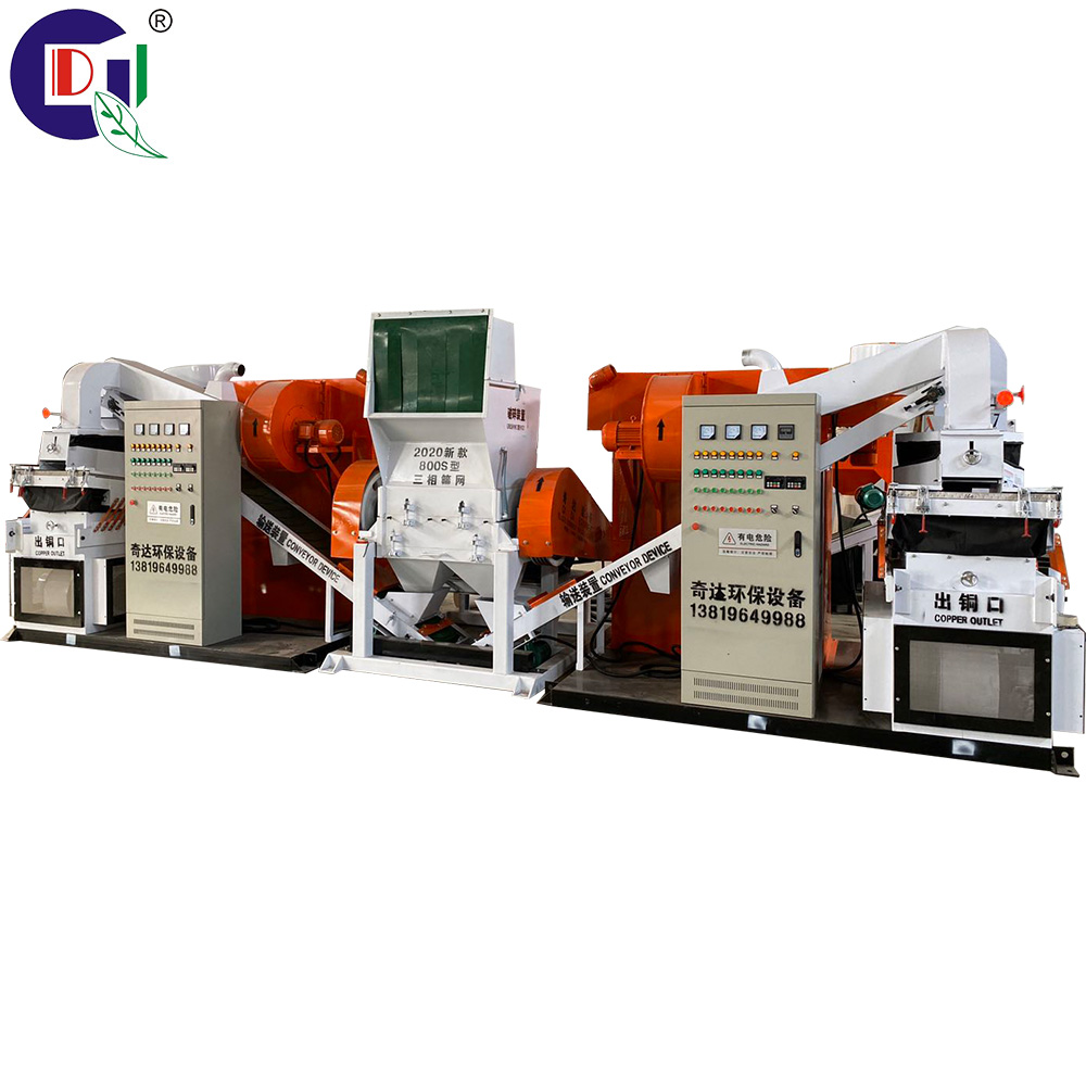 QD-800S copper cable crushing machine copper recycle plant near me scrap wire recycling machine