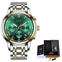 Мужские автоматические механические часы LIGE, модные часы со стразами из нержавеющей стали, водонепроницаемые мужские часы(Китай)