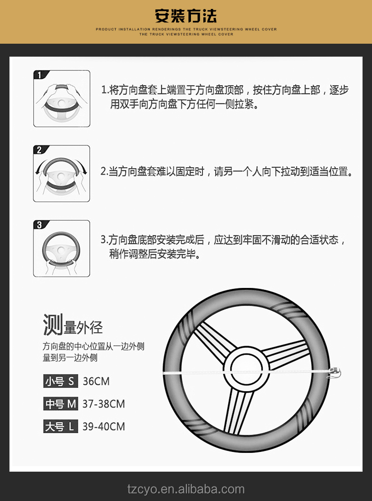 Simple innovative products bead steering wheel cover anime car steering wheel covers