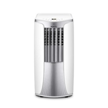 Gree 9000btu Hemat Energi Portable Air Conditioner Floor Standing Air Cooler