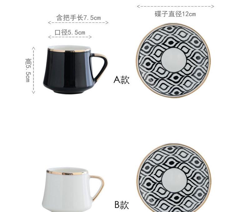 कॉफी चाय का सेट तुर्की चीनी मिट्टी के कप और तश्तरी सेट तुर्की कॉफी कप चीनी मिट्टी के बरतन रंग के शीशे का आवरण के साथ विद्युत 80ML