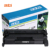 ASTA Premium Factory Wholesale Compatible For HP CF226A 226a 26a Toner Cartridge