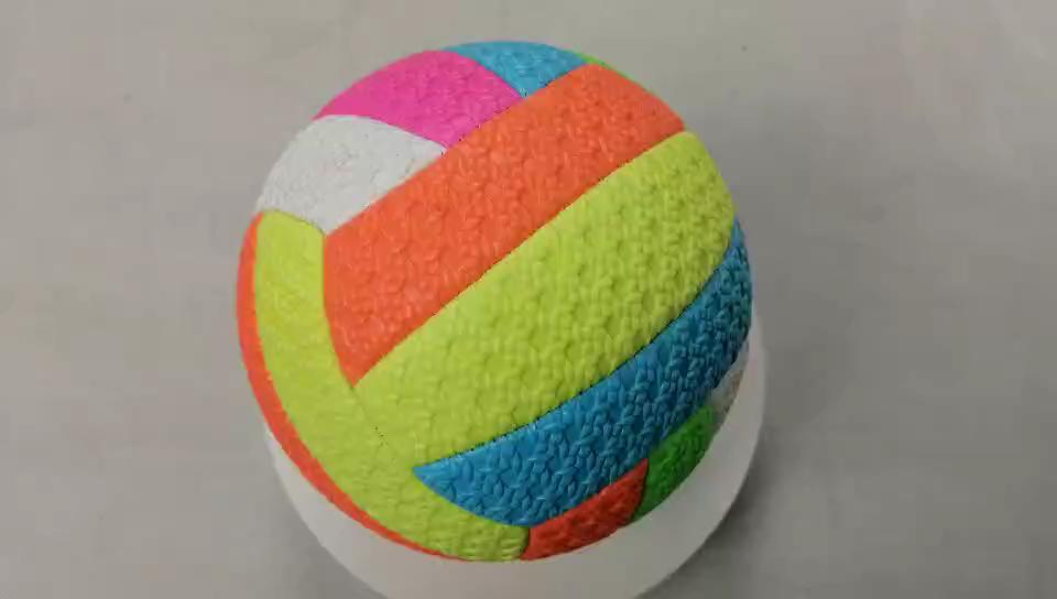 새로운 도착 다채로운 미니 PVC 가죽 아이 장난감 배구