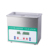 3L tank-99 mins-80C temp-Digital Ultrasonic teeth Cleaner