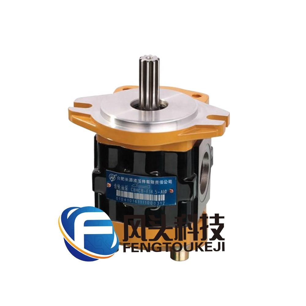 Hydraulic Gear Oil Pump CBG2040-2050-2063-2080-2100-CBGz2040-2050