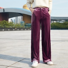 SOLWEIGE Wide-legged <strong>pants</strong> female 2019 early autumn the new velvet straight canister loose thin joker sports leisure <strong>trousers</strong>
