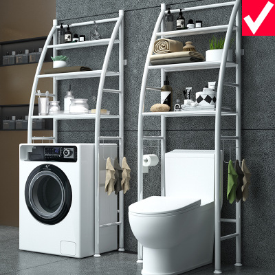 3 regale Raum-Saving Bad Regale Einheit Über Wc Regal Rack Metall Wc Rack