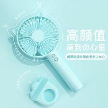 Мини вентилятор портативный Кондиционер usb перезаряжаемые вентиляторы ручной настольный подвесной шейный светильник с ночной поддержкой ...(Китай)