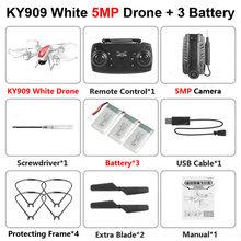 KY909 Дрон 4k Профессиональный Дрон с камерой hd Квадрокоптер Wifi FPV Квадрокоптер жесты фото оптический поток Дрон мини-Дрон(Китай)