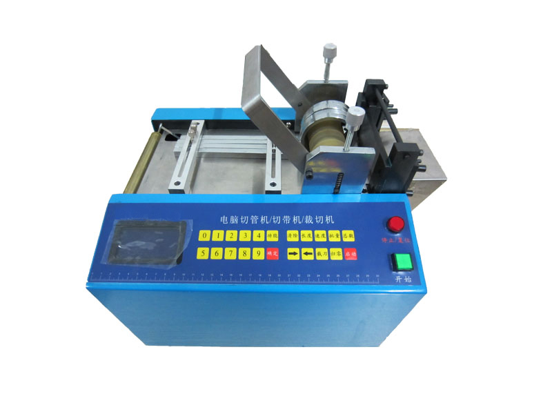 HY-160 Cable Cutting Machine