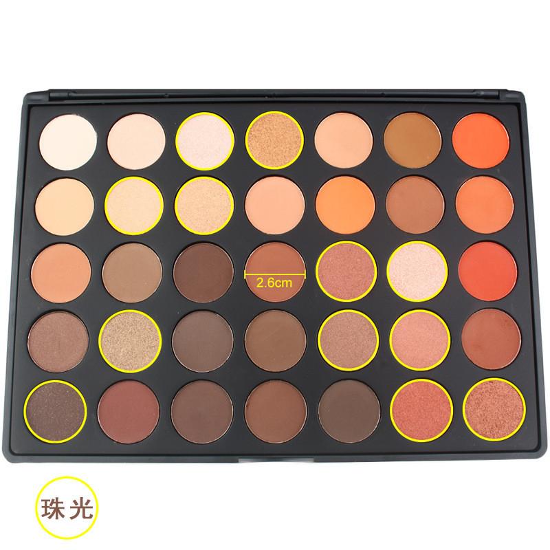 Maquillage ombre à paupières palette + ombre fard à paupières emballage