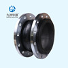 /product-detail/huayuan-manufacturers-6-inch-flanged-rubber-flexible-expansion-joint-for-pipe-fitting-62034396310.html