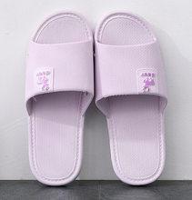 HKXN 2020 женские кроссовки, Нескользящие, плоские, для дома, ванной комнаты, легкие шлепанцы Y2(Китай)