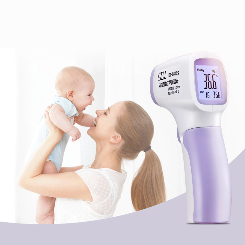 Infrared Thermometer Temperature Digital Fever Measure for Baby Adult Non-Contact High Temperature Gun - KingCare | KingCare.net
