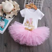 Платье с единорогом для маленьких девочек от 0 до 12 месяцев Одежда для маленьких девочек на первый день рождения вечерние платья принцессы д...(Китай)