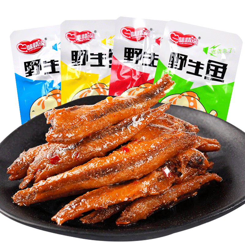 spicy chili seafood dried small fish snacks Wholesale snacks healthy