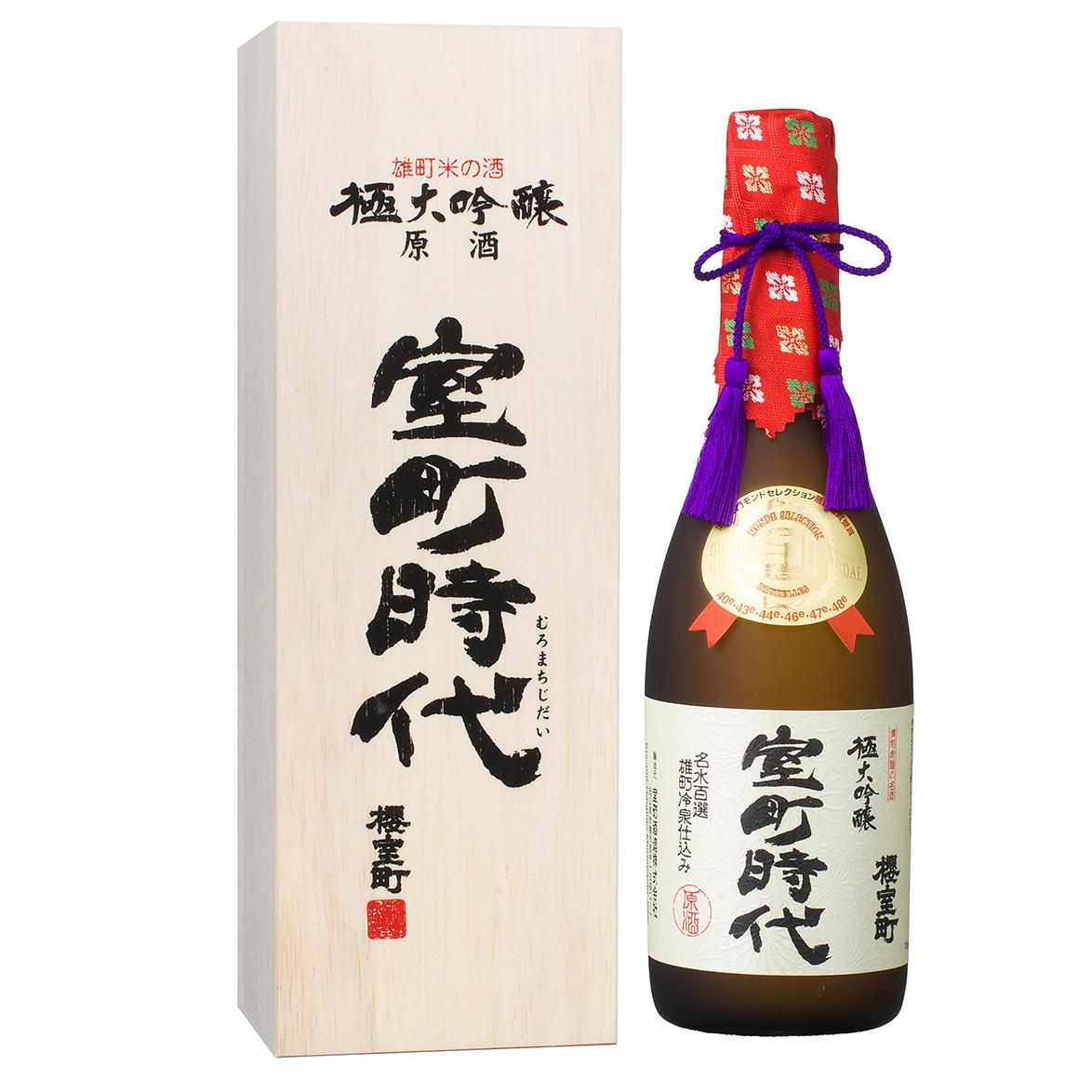 Alcoholic beverage customized Omachi rice made fruit Japanese sake set