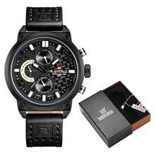 NAVIFORCE люксовый бренд, кожаные Аналоговые кварцевые наручные часы, функциональные военные мужские часы, повседневные часы, мужские часы, муж...(Китай)