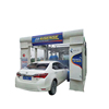 Fully automatic tunnel car wash machine supplier at low price