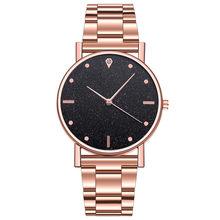 Роскошные женские часы, модные кварцевые часы с магнитной пряжкой, Звездный Циферблат из нержавеющей стали, наручные часы, женские часы, ...(Китай)