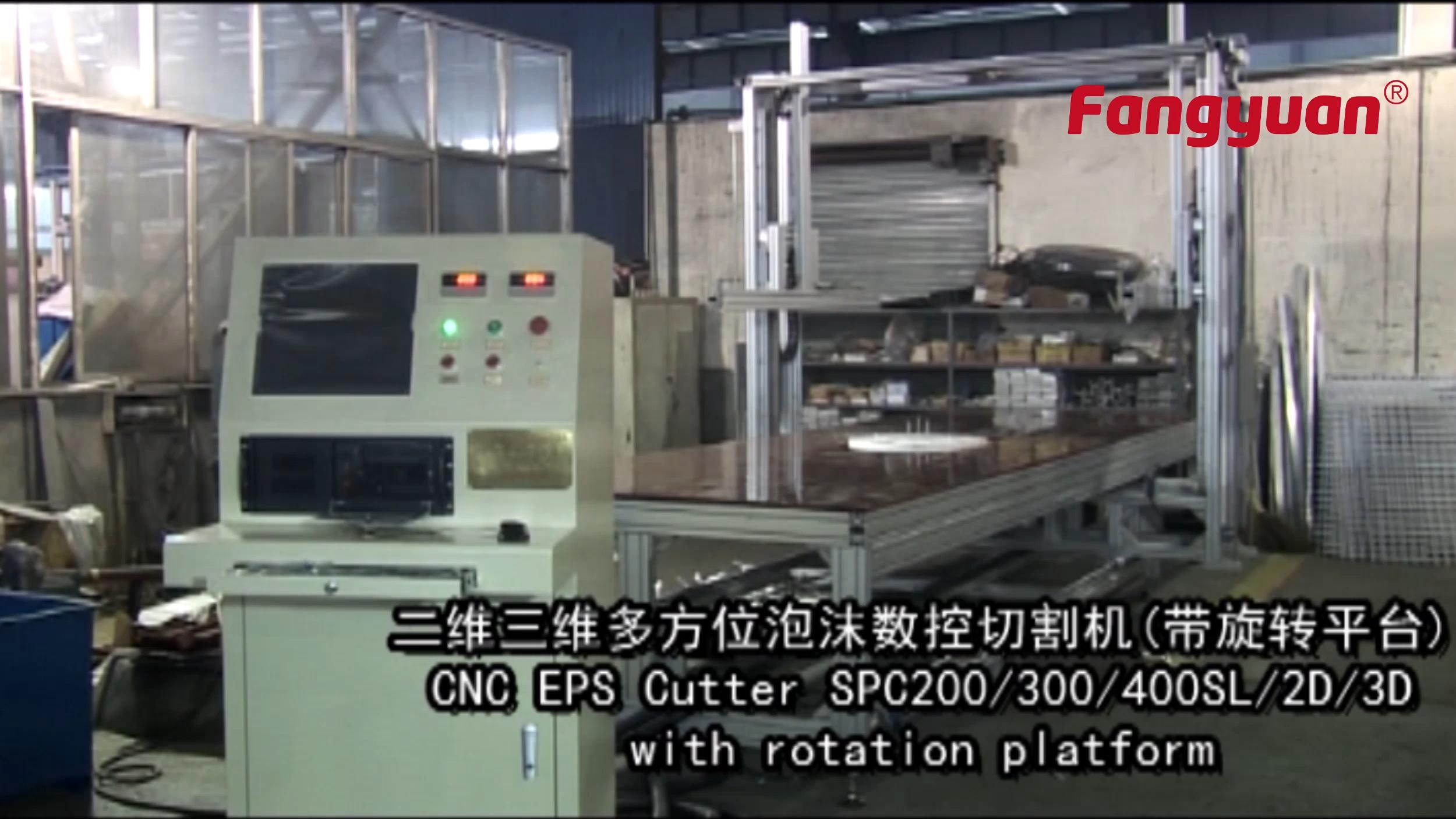 Fangyuan norme CE fil chaud polystyrène expansé de styromousse d'eps 3D cnc machine de découpe avec plate-forme de rotation