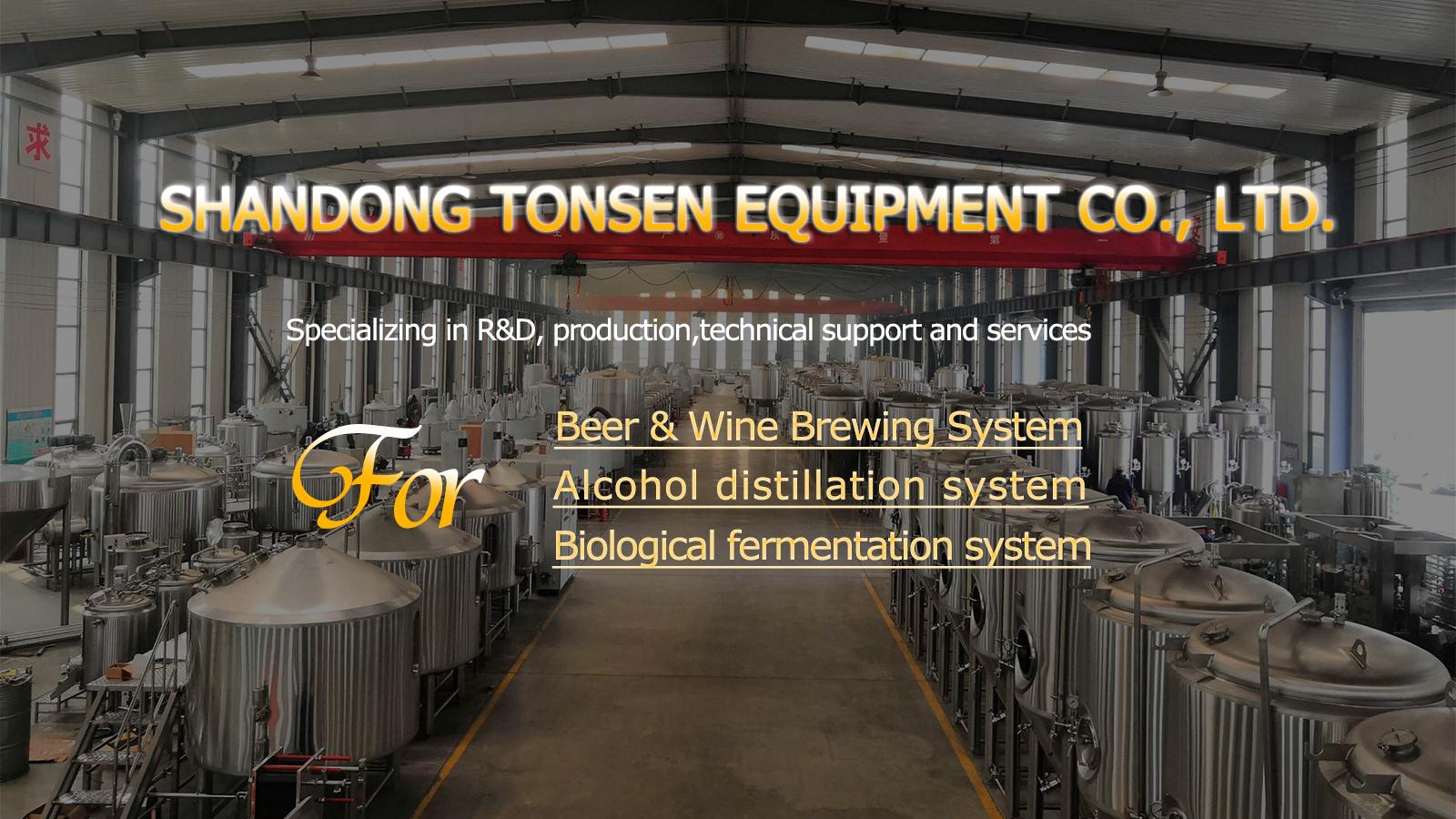 Brasserie artisanales equipements 500l 300l equipement डे शराब की brassage biere