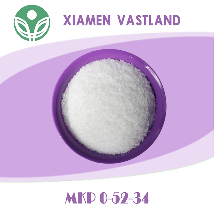 Monopotassium Phosphate MKP fertilizer, food grade favorable price