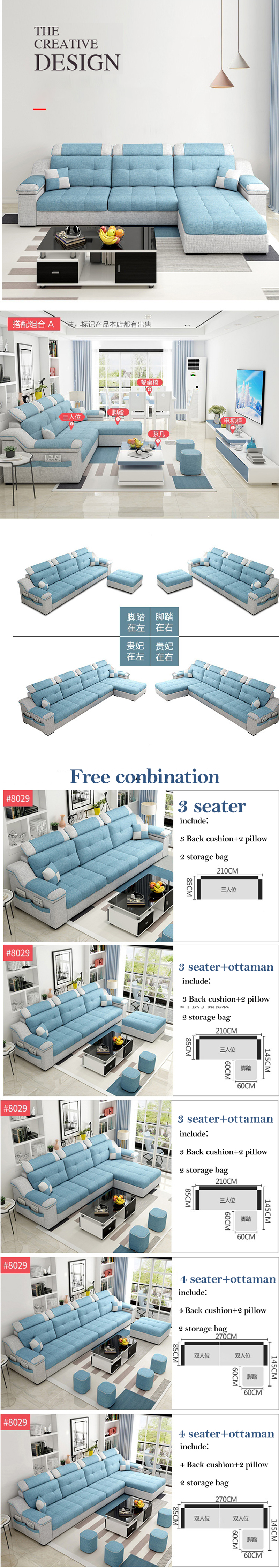Luxury modern latest designs slipcover 7 seater L shape ottoman corner recliner sectionals home office furniture couch living r