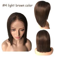 Парики из натуральных волос на кружевной основе, 13х6, 150%(Китай)
