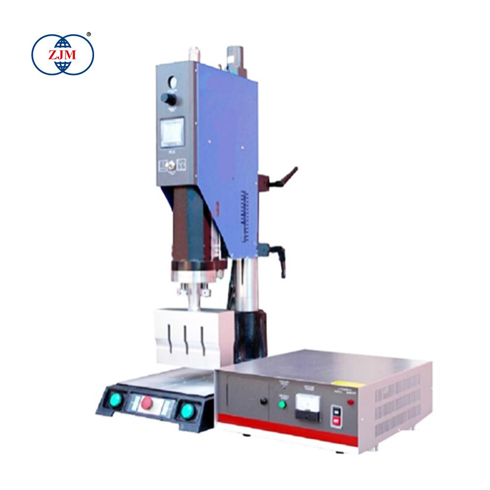 China Factory Direct Sale Mask Edge Sealing Machine