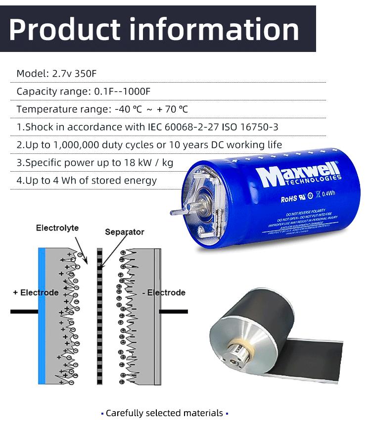 350F 2.7V 슈퍼 커패시터 상당한 이점을 보조 에너지