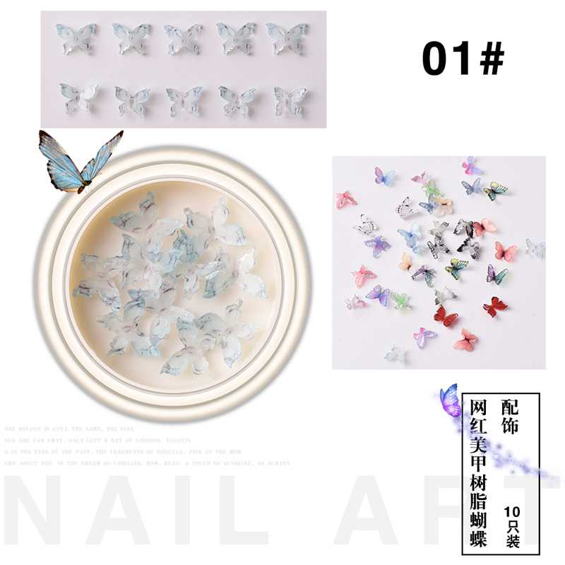 10pcs/jar 19 colors resin material nail art DIY 3d butterfly nail charms decoration butterfly nail design
