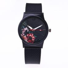 Женские Модные картины дизайн силиконовый ремешок аналоговые кварцевые наручные часы из сплава ретро женские часы для отдыха Роскошные ...(Китай)