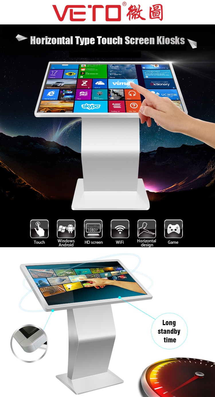 Smart Touch Screen Bestellen Kiosk Lcd Touchscreen Capacitieve Display Tafel