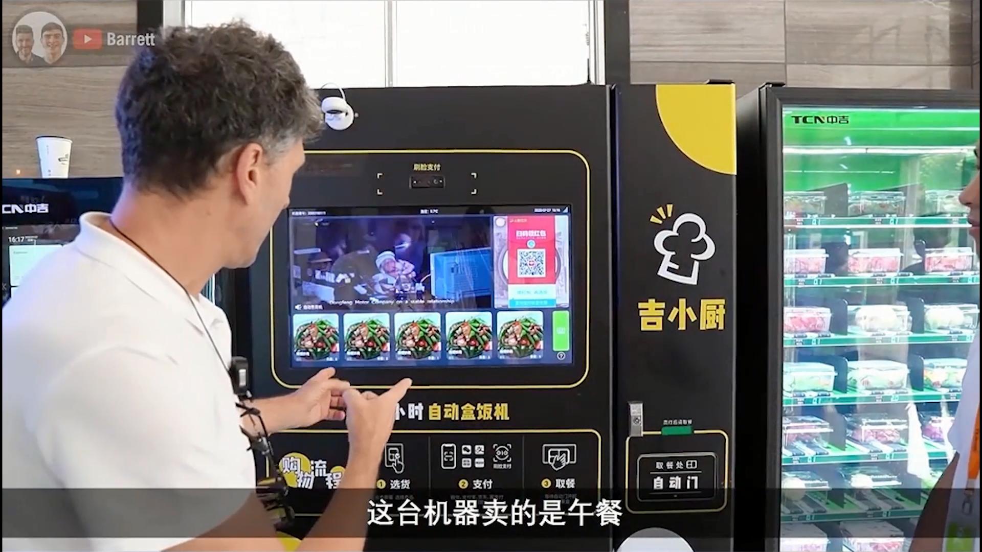 TCN автоматическая фаст-фуд завтрак еда Ланч-бокс Горячие продукты торговый автомат для офиса