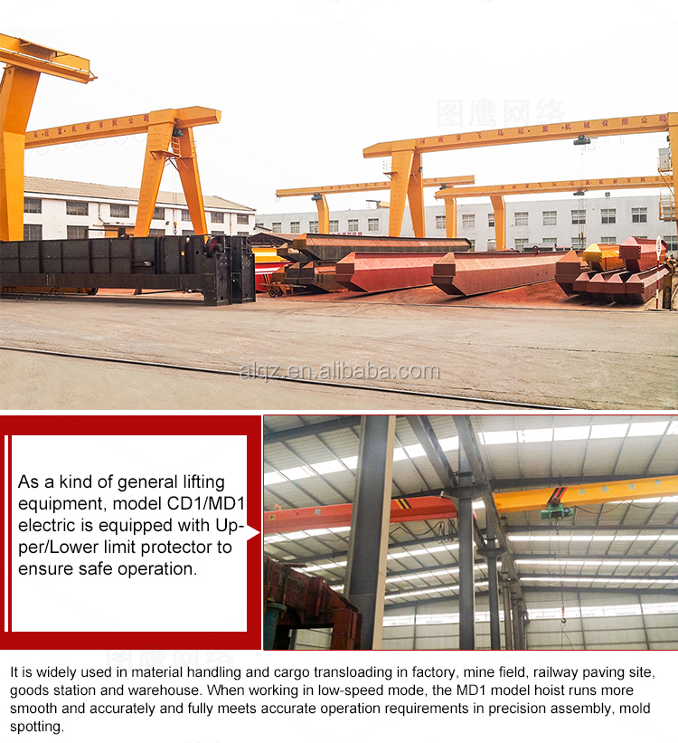 ISO Certificated Electric Cable Hoist 16ton For Factory Lifting Equipment