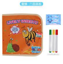 Tumama портативный мягкий мел доски для рисования книги животных морской жизни DIY раскраска меловая доска живопись мелом(Китай)