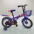 12 inch aluminum alloy rim children kids girls road bike bicycle cycle with basket