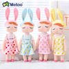 Metoo Doll Soft Plush Toys Stuffed Animals For Girls Baby Cute Cartoon Rabbit Fruit Angela For Kids Boys Christmas Birthday Gift