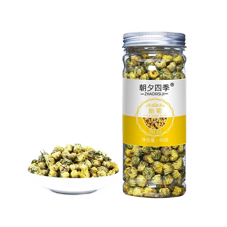 Organic Gold Scented Tea Bottle Package Dry Chrysanthemum Tea - 4uTea | 4uTea.com