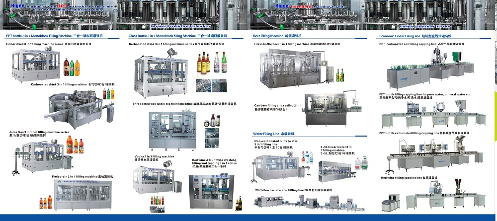 HIGEE filling machine-1