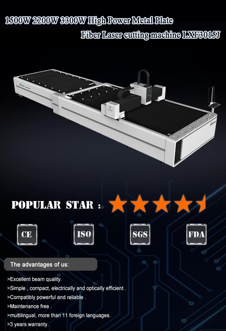 세계 널리 커터 금속 플레이트 2000w 3000w 섬유 레이저 절단기 교환 플랫폼