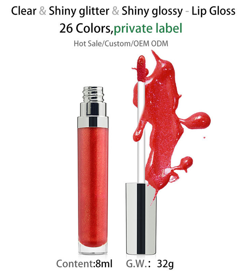 Hot selling private label glossier lip gloss crystal clear shine lip gloss Holographic Glitter Lip Gloss Vegan and Cruelty free