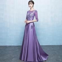 Вечерние Ципао, платье в Восточном китайском стиле, женское элегантное платье с О-образным вырезом, сексуальное свадебное платье для выпуск...(Китай)